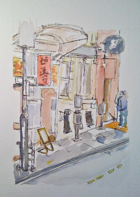 Study of the Chinatown street-  Watercolor on paper